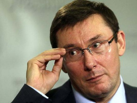 Луценко порекомендовал Онищенко приехать встолицу страны Украина — Шансы высокие