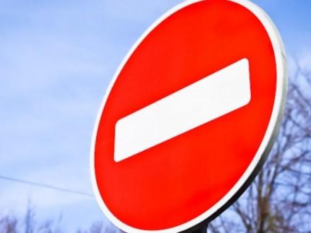 Из-за ремонтных работ нанекоторых дорогах столицы Украины ограничат движение транспорта