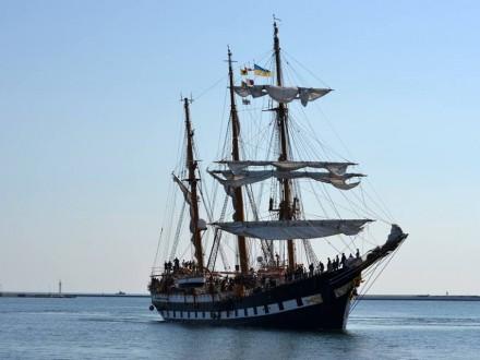 Впорту Одессы пришвартовался учебный корабль ВМС Италии