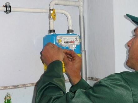 Киевэнерго сворачивает программу поустановке домовых счетчиков тепла