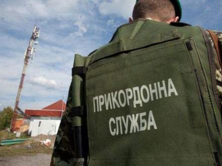 Генпрокуратура и милиция проводят обыски узамглавы ГПС Серватюка
