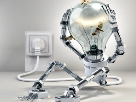 С1сентября вгосударстве Украина  тарифы наэлектроэнергию возрастут  на20%