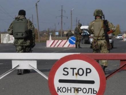 Террористы обстреляли КПВВ «Марьинка» впроцессе пропуска жителей