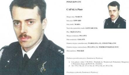 Власти Польши объявили врозыск офицера, подозреваемого вшпионаже впользуРФ