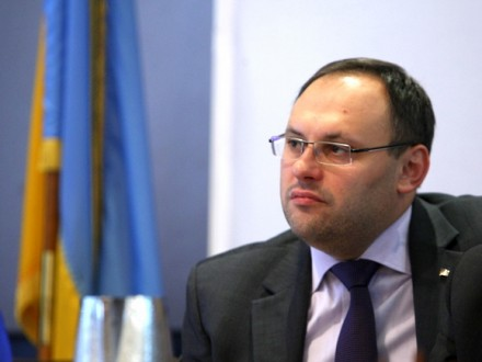 ГПУ обнародовала документы омеждународном розыске ивзятии под стражу— Дело Каськива