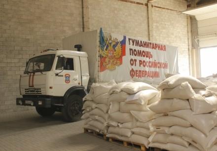 ВМинобороны Украины проинформировали, что вгрузовиках «гумконвоя» РФ