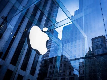 Находка для шпионов: Apple нашла очередные проблемы сбезопасностью