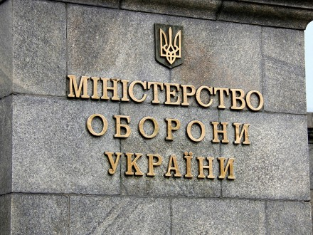 Полторак сократил своего советника после скандала спостановочными фото