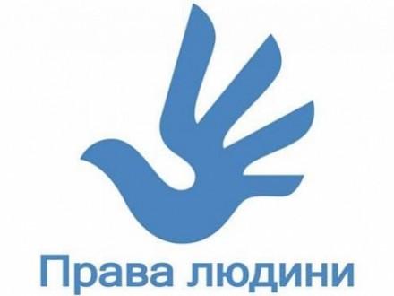 УЛутковской считают, что власти Лощиновки нарушают права ромов