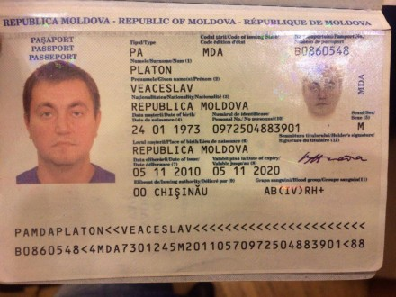 платон паспорт