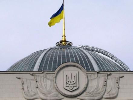 Жест уныния: Верховная Рада обратилась кG20 сантироссийским воззванием