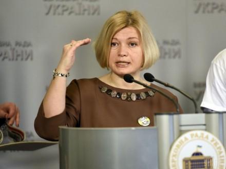 Геращенко пояснила, чем актуальна G20 для государства Украины