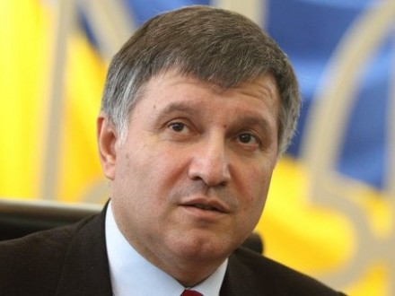 Пикет под «Интером» устроили бывшие бойцы ВСУ,— Аваков