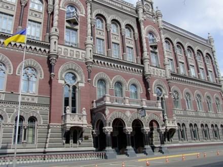 НБУ реализовал банкам всего $6,2 млн
