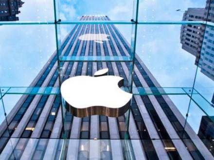 Ирландия незамешана всомнительных сделках с компанией Apple