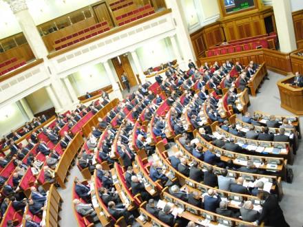 Рада изменила админустройство районов наДонбассе изакрылась дозавтра