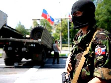 Украинская агентура: Воккупированном Луганске коДню города распространили проукраинские листовки