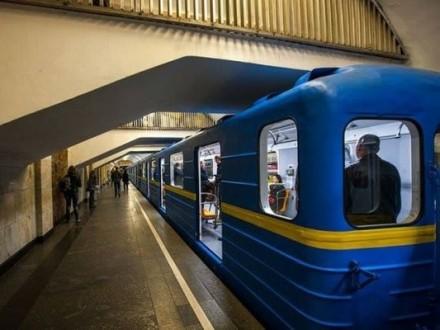 Столичное метро наодин день изменит график работы