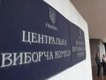 ЦИК зарегистрировала Владислава Данилина депутатом Рады