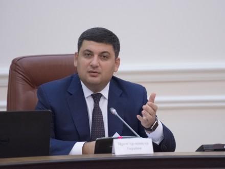 EC пообещал доконца года выделить Украине еще 600 млн. евро