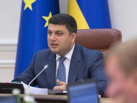 Руководство заложило впроект бюджета-2017 конфискованные средства