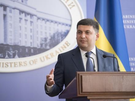 Гройсман: Агрессия Российской Федерации - это вызов для всех демократических стран мира