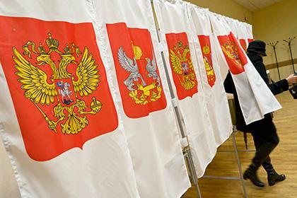 МИД: Литва непризнает выборы в Государственную думу РФ, состоявшиеся ваннексированном Крыму
