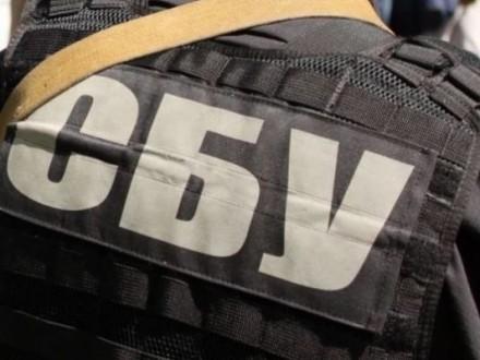 Силовики обнаружили вДонбассе тайники соружием