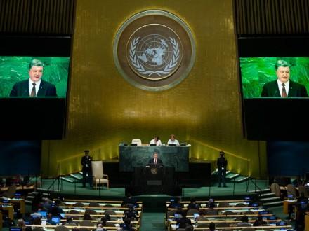 Порошенко призвал Генассамблею ООН непризнавать выборы в Государственную думу РФ