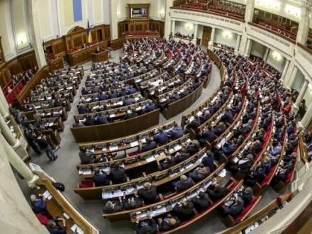 Вгазете Рады афишировали фамилии депутатов-прогульщиков