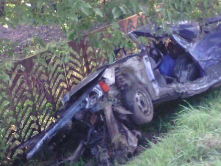 Смертельное ДТП воЛьвовской области: среди жертв военный