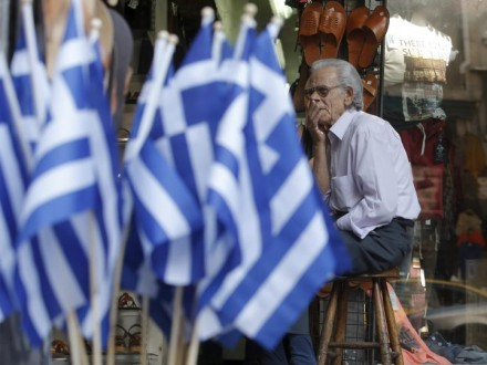Греция выполнила условия для получения 2,8млрдевро