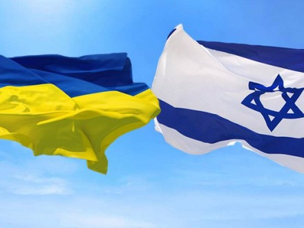 Бійці ОУН знущалися над євреями, вбивали їх тавидавали німцям— Президент Ізраїлю