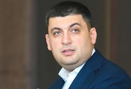 В.Гройсман розраховує, що ЄС надасть Україні «безвіз» ужовтні