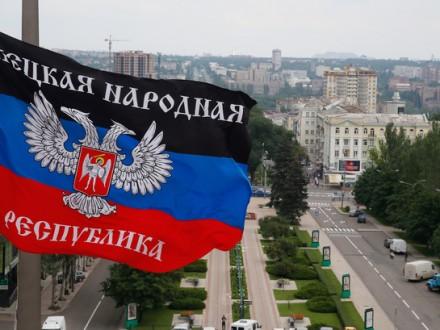 «Дипмиссию» ДНР вЧехии предупредили о вероятной ликвидации