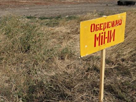 Місія ОБСЄ непризупиняє моніторинг наДонбасі, але обмежена впересуванні