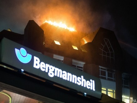 У німецькій лікарні сталася пожежа, є жертви
