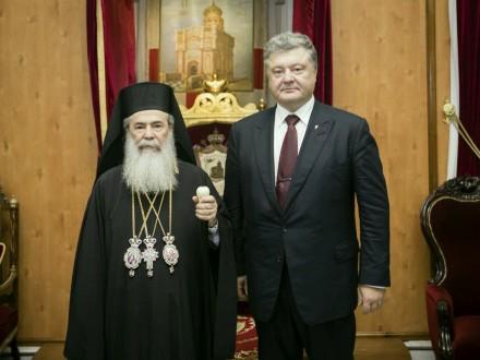 Патриарх иерусалимский объявил, что молится замир вгосударстве Украина