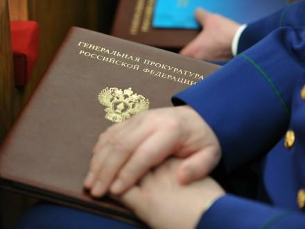 Янукович уРосії підвищує «воровський статус»— генпрокурор