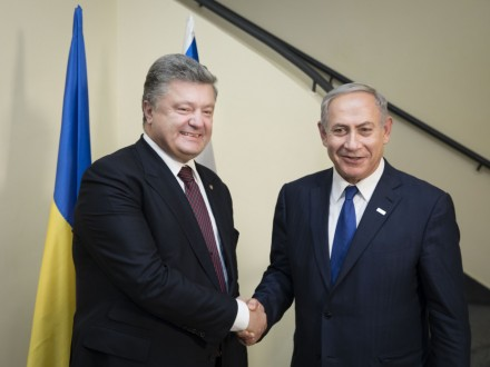 Ужовтні пройде засідання торгово-економічної комісії України та Ізраїлю