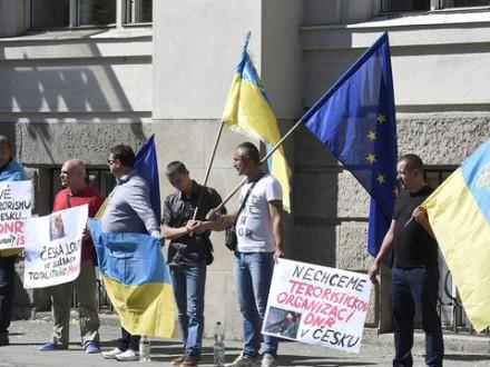 """Суд уЧехії вимагає «представництво """"ДНР"""" змінити назву»"""