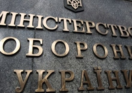 ВМоскві заарештовано журналіста «Укрінформу» за підозрою ушпигунстві