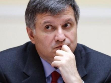 Аваков— об результатах переаттестации милиции: «Нехватает 20 тыс. сотрудников»