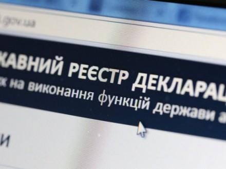 НАПК: Доступ дое-деклараціям тимчасово обмежений
