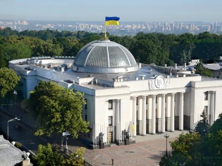 ИНФОГРАФИКА: Рада приняла два закона обэкологической оценке