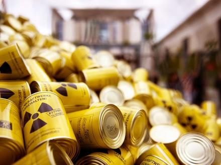 Рада объявила «радиоактивную амнистию» вгосударстве Украина