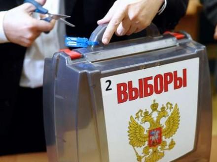 Кабмин планирует ввести новые санкции против Российской Федерации