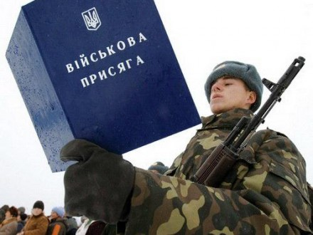 Міноборони має намір призвати 570 осіб настрокову службу вКиєві