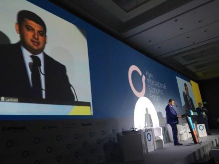 В.Гройсман: Україна має бути інноваційною для присутності українських товарів на ринках