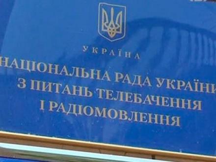 FM-вещание наКрым могут начать через несколько месяцев